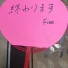 繋がる人とのご縁! 益子祥子先生・きたいかえ先生から繋がったプラチナコンサートの記事より