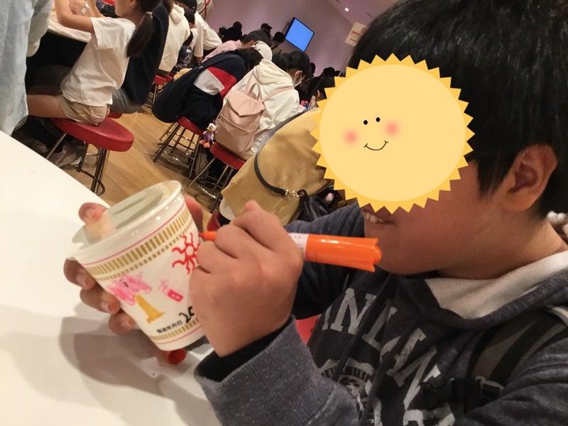 o0960072014291271654 - ♪10/21(日)♪toiro 戸塚