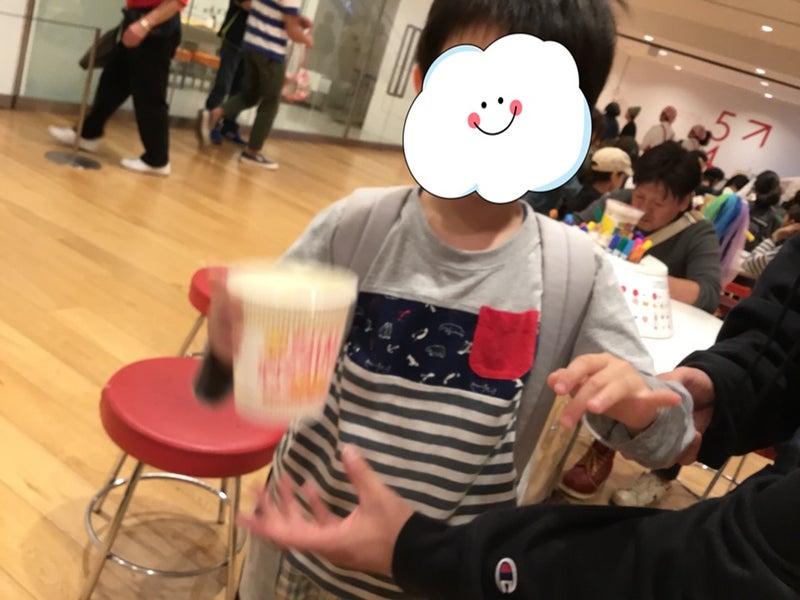 o0960072014291271684 - ♪10/21(日)♪toiro 戸塚