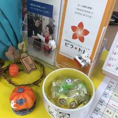 11月4日(日)男木島でピラトレ♬  予約受付中の記事に添付されている画像