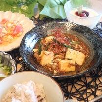 【麻婆豆腐はラスト!】3月・福岡開催☆ヘルシー中華レッスン*\(^o^)/*の記事に添付されている画像