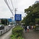 社員旅行2018  in     箱根  VOI.2の記事より