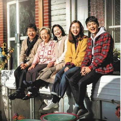 韓国ドラマ『世界で最も美しい別れ』の記事に添付されている画像