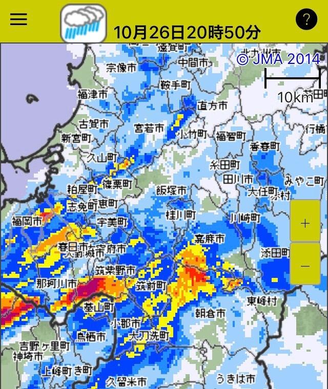の 雨 今後