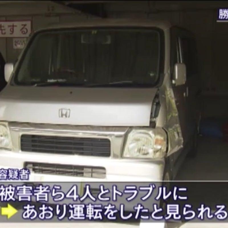 轢き逃げ 札幌