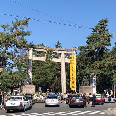 京都♪合格祈願の記事に添付されている画像