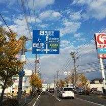 ワークマン新潟亀田店までの道案内です☆ 地図の記事に添付されている画像