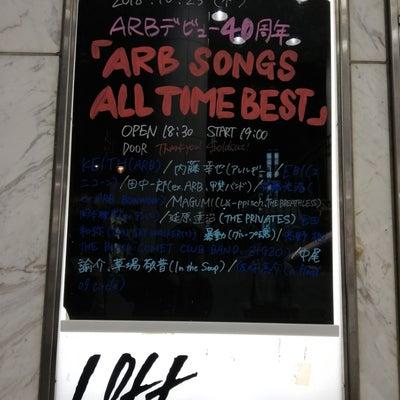 ☆ARB SONGS ALL TIME BEST @ 新宿 LOFT ☆の記事に添付されている画像