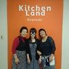 料理研究家・堀江ひろ子先生&ほりえさわこ先生と、捕らわれたぴろり☆ミの画像