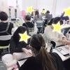 ネイル検定|フェリス|ネイルスクール東京☆の画像