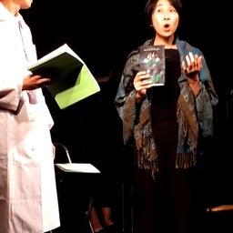 画像 これから京都に出発~!音楽朗読劇「レイチェル・カーソン物語」 の記事より