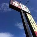 #福井片町の画像