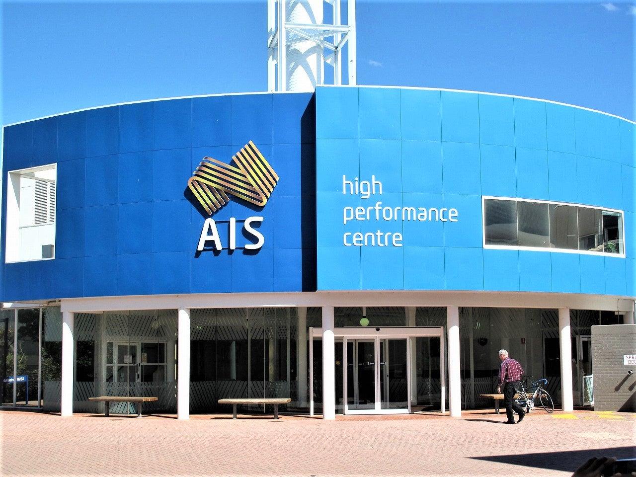 オーストラリア国立スポーツ研究所
