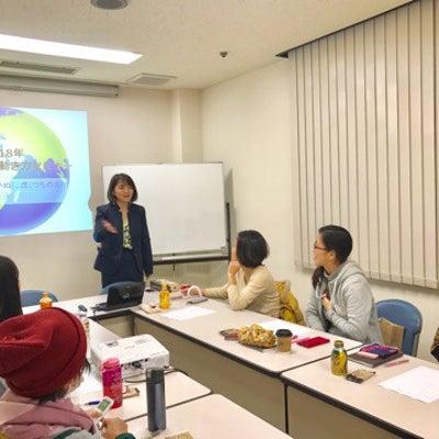 【募集中】1/15(火)金沢開催 久保有規依さん 2019年新春年運セミナーのごの記事に添付されている画像