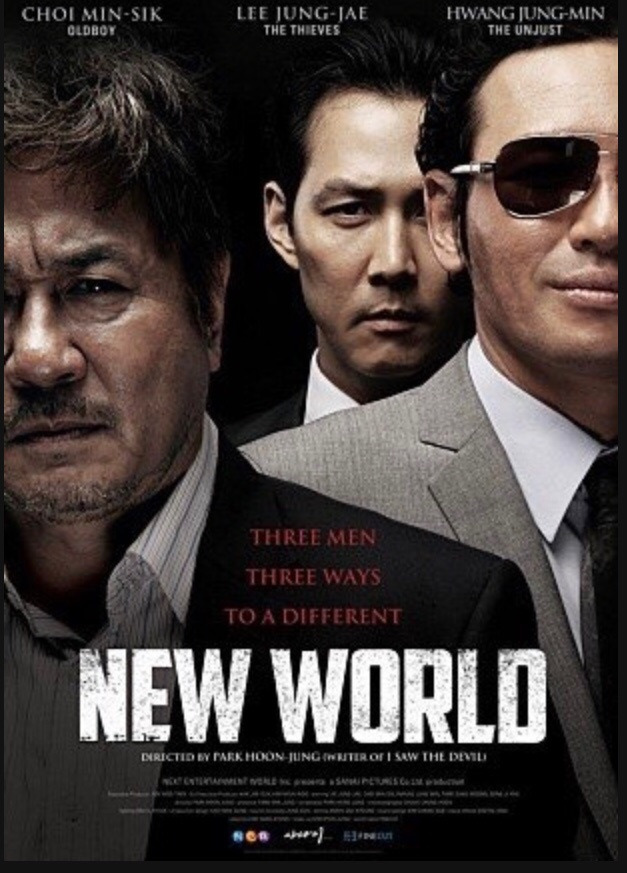 新しき世界」〜誘おう、君が望む世界へ〜 | えいがといっしょ