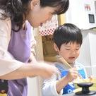 「考える力がつく」こどもお料理教室ってどういうことするの?の記事より