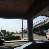 台湾❗️の記事に添付されている画像