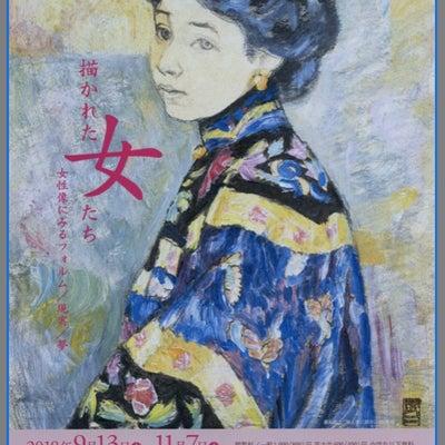 旭川美術館⁉️の記事に添付されている画像