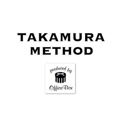 NEW!!『TAKAMURAメソッド』ダイエットプランスタート!の記事に添付されている画像