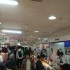 北海道展の画像