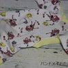 昭和レトロなバンビちゃんロンパースの画像