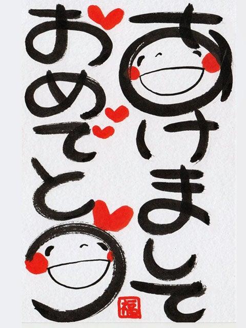 トップ100笑 文字 笑 漢字 イラスト ディズニー画像のすべて