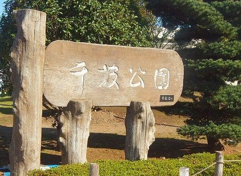 呂 七郎 麻