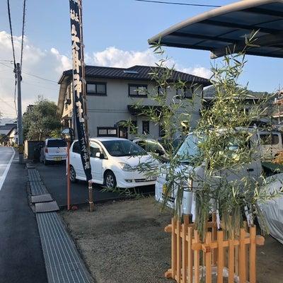備中神楽を矢掛神社にて堪能の記事に添付されている画像
