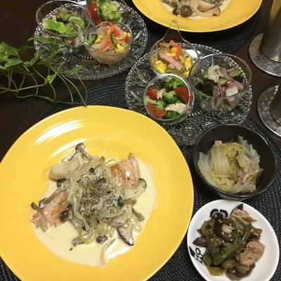 秋鮭とたっぷりきのこのクリーム煮の記事に添付されている画像