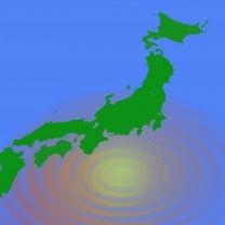 微妙に揺れる日本列島とスターチルドレンの記事に添付されている画像