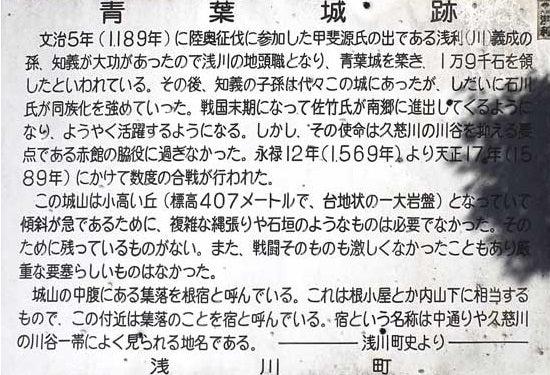 【3】青葉城