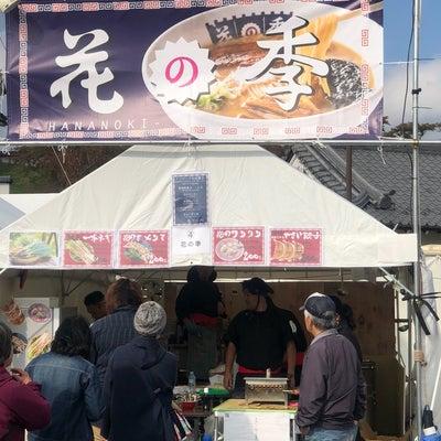 白河戊辰ラーメン合戦⑥栃木県 花の季の記事に添付されている画像