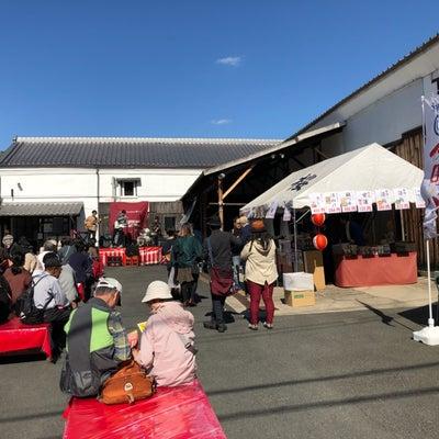京都市伏見区 大手筋商店街 伏見バル 本日開催中の記事に添付されている画像