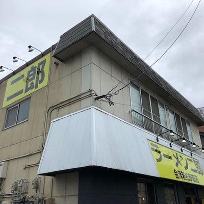 二郎を食い尽くせ! 会津若松駅前店の記事に添付されている画像