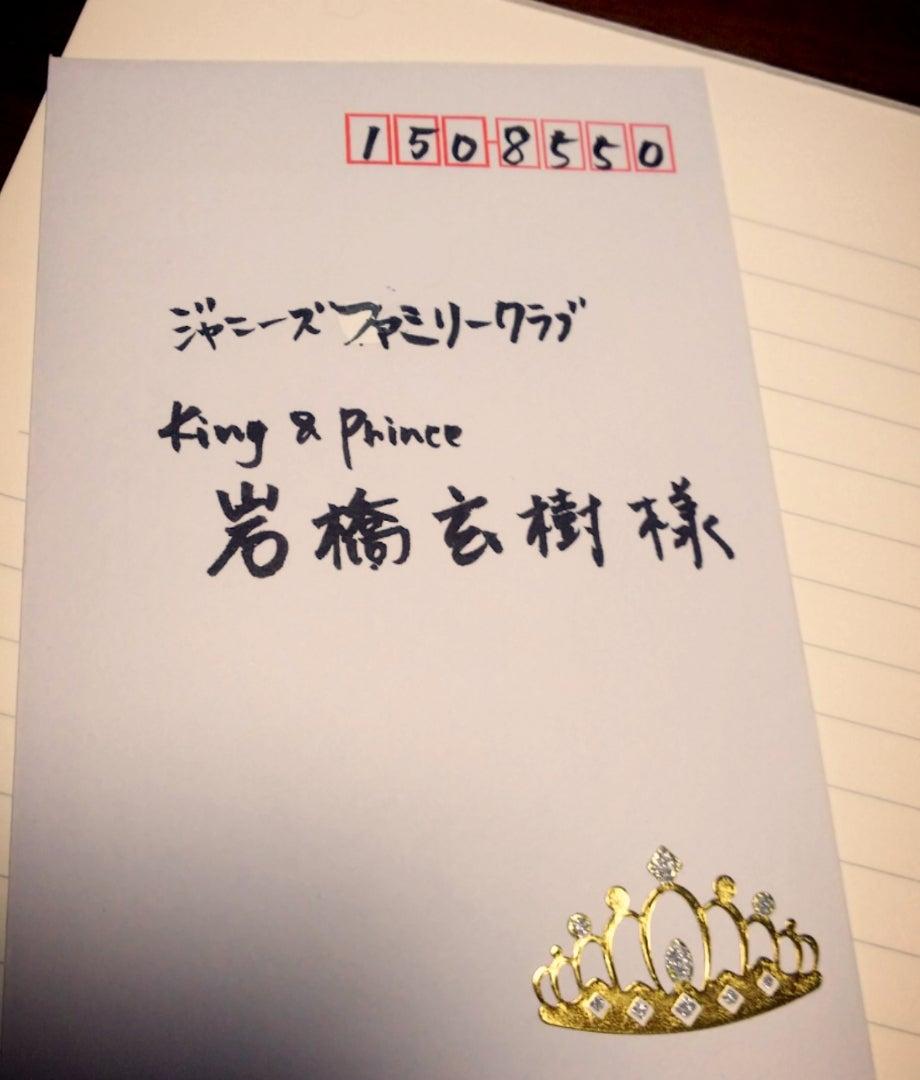 ポッピング ブログ 平野 耀 シャワー 紫