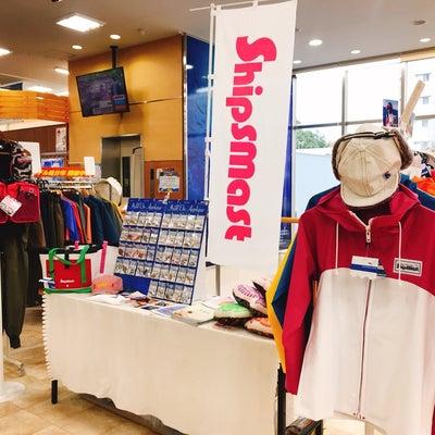 女性向けフィッシングウェア!@shipsmast/上州屋東陽町店様の記事に添付されている画像