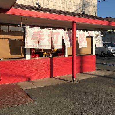 手打ちラーメン珍来 紙敷店 うまにそば(2018年10月)の記事に添付されている画像