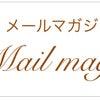 ビューティーライフエキスパート講座 受講生のシェア vol.2 牧裕子さんの画像