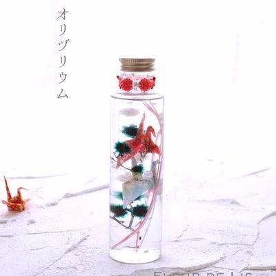 【新レッスン】オリヅリウム~ハーバリウム+αに♡~の記事に添付されている画像