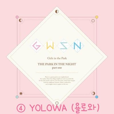 YOLOWA(욜로와) - 公園少女 歌詞 和訳の記事に添付されている画像