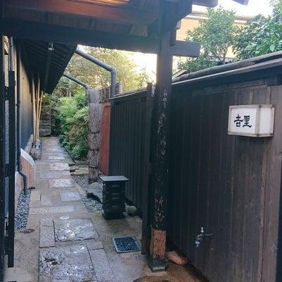 ☆吉里(和食懐石)/柏☆の記事に添付されている画像