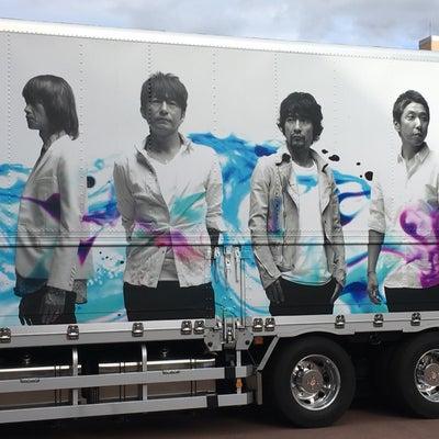 Mr.Children 「重力と呼吸」Tour @函館の記事に添付されている画像