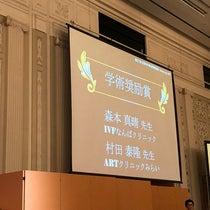 クリニック みらい アート 横浜HARTクリニック|横浜駅近くの不妊治療専門施設