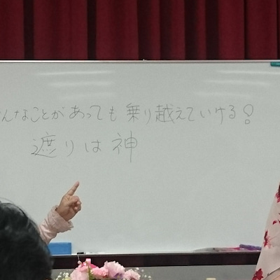 現象化の仕組みがわかった!!☆カタカムナ思念読みスゴすぎる(≧▽≦)☆古事記の読の記事に添付されている画像