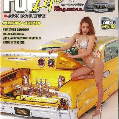 Foe Life Magazine 10の記事に添付されている画像