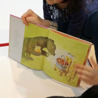 在韓幼児日本語教室@ハロウィン交流会の記事に添付されている画像
