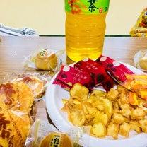 第17回せんべい・まんじゅうお茶会は1/25(金)13時からです。の記事に添付されている画像
