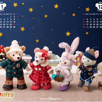 TDS【ダッフィーカレンダー】ダウンロード♡の記事に添付されている画像