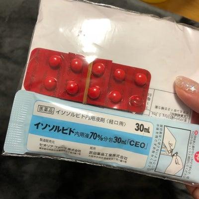 お薬追加ですの記事に添付されている画像
