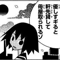 画像 ☆東京都の売れる資産をどこに売り飛ばそうとしているのでしょうか。 の記事より 12つ目